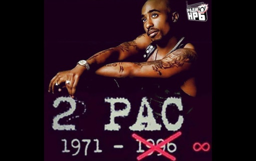 RadiYo! NRB #116 (13.09.15) 19 years with(out) 2Pac