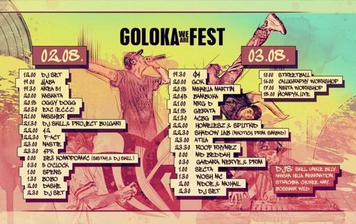 Готов ли си за GOLOKA FEST Vol.2