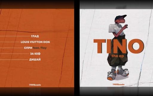 TINOTINO_-_TINO_THE_EP_2020