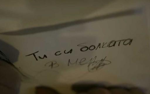 BM & MBT / NoFilms / NIKOLETA feat Georgi Zaikov / 100 KILA
