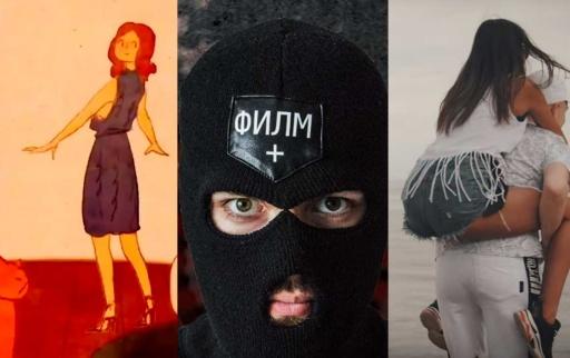 snop_makarov_feat._kiril_marichkov__film_plius_feat._YNK__Gashe_BROS_-_Simona