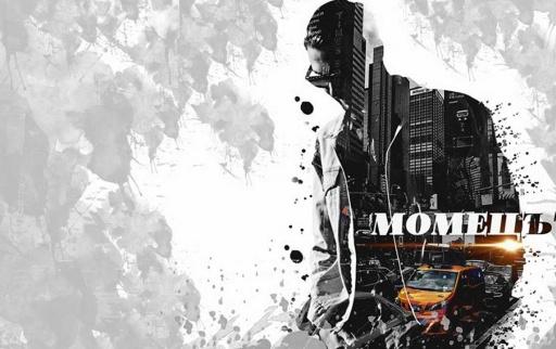 momecyt_-_artur