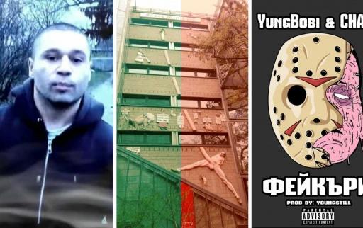 snop_kosta__Rap_On__YungBobi_x_CHAVO