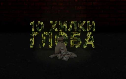 Сноп: VLADYMONEY x KALINKATA / VESSOU / Mister D