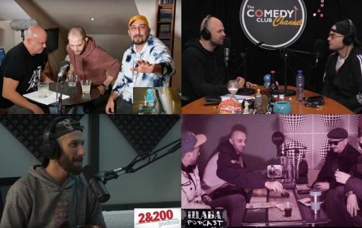 П-СНОП: F-Act / Боро Първи / Ndoe & Muhail / Sencei & DJ Станчика