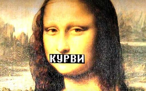 Varna Sound - К#рв!