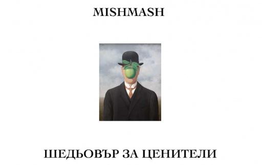 MishMash_-_shedyovyr_za_ceniteli