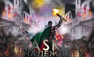 Vasko_-_nadejda