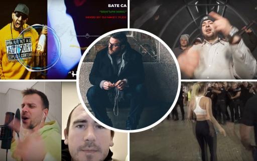 Бате Са x DJ Mikey Flex / BRO2 x IVONA / Протагониста / DenYo / Ivan von SixtoN x Цветелин Донов / SKILLER