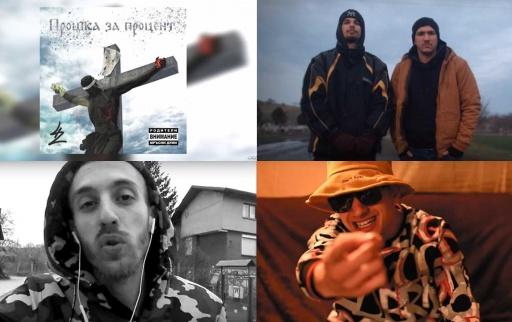 СНОП: 42 x Joker Flow / Lamqta / LACONIC / RapaNizze` & Sp0Ke