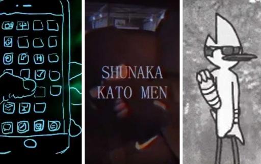 Сноп: Gro / Shunaka / Ruthless Boy & Atan BGG