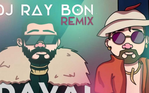 Сноп: SEZY / EXC (Emperor Gang) / Silent City x DJ Ray Bon