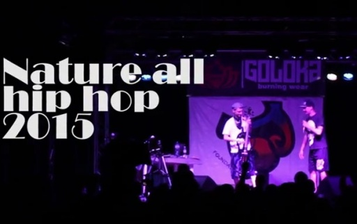 XPRSN @ Nature All Hip Hop 2015
