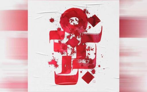 TROMBOBBY x C-MO - Всичко е наред (албум)