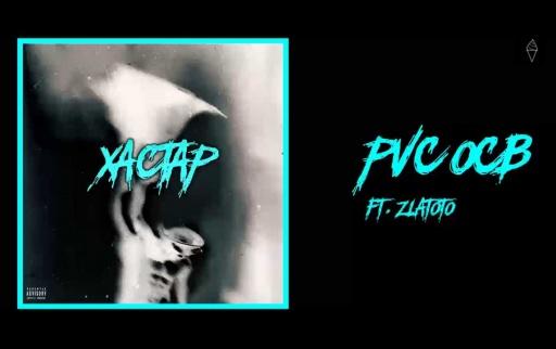 TLay_feat._Zlatoto_-_PVC__OCB