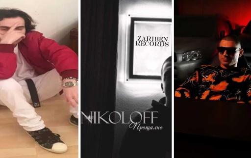snop_Drago__Nikoloff_x_Krazy__Benz_Music