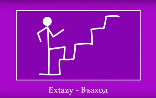 Extazy_-_vyzhod
