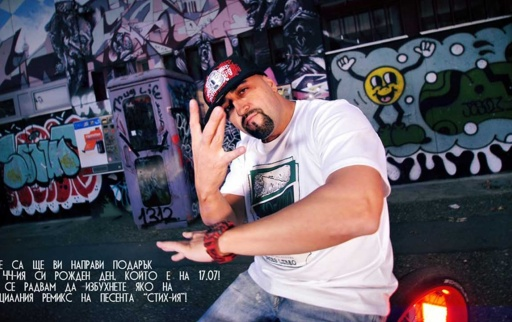 bate_sa_-_stih-iq_44_Years_of_Rap_remix