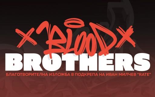 Blood Brothers: всички заедно срещу проблемът на Rate NLS!