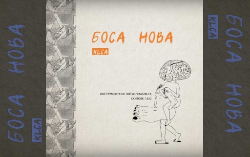 KLCA_-_bosa_nova