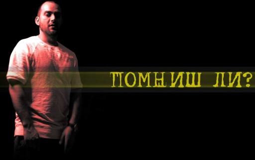 Madmatic_-_pomnish_li