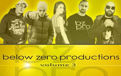 Below Zero Productios vol.3 (album 2016)