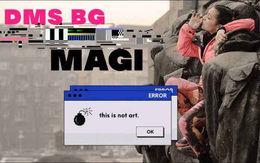 Маги - DMS BG