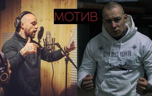 VLADYMONEY x FYRE - Мотив
