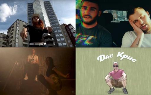 СНОП: CONTRASS / Marso x Kallie / Dae Kris /  Ghetto Sista