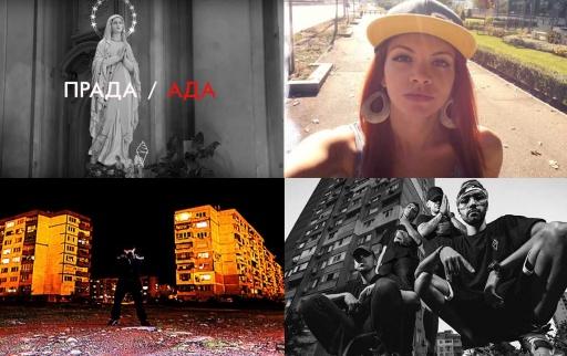 СНОП: ACBG / Nervaka / Ghetto Sista x Гаден
