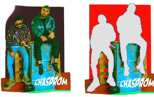 CHASPROM_izskochiha_s_album