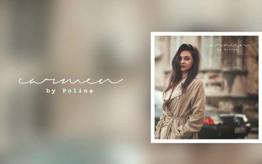 Polina - Carmen (албум)
