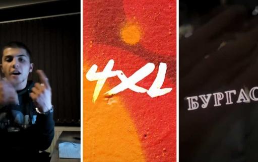 Сноп: Bezim Man / 4XL / MLK x Ivcho (TSG)