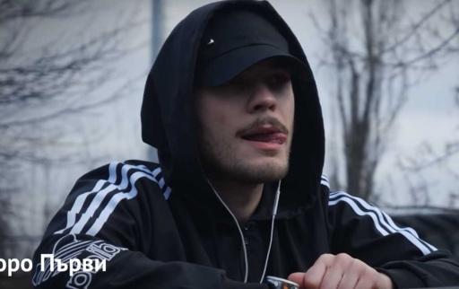 СНОП: Боро Първи & ТИТА / MishMash / HONN KONG / Pavell & Venci Venc'
