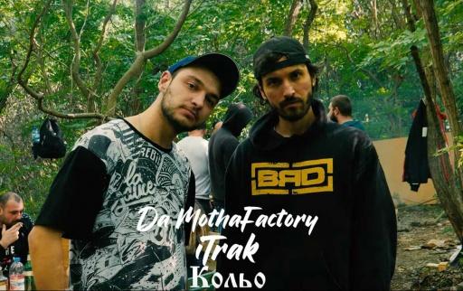 Da_MothaFactory_x_iTrak_-_kolyo