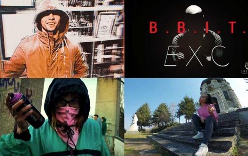 СНОП: DARENA / BEZIM MAN / ANT! / EXC
