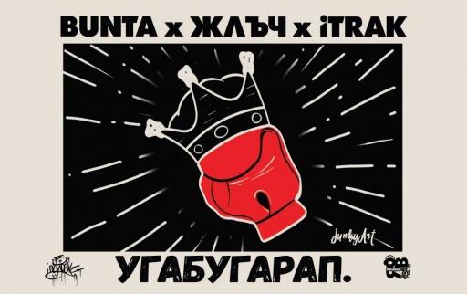 Bunta x ЖЛЪЧ x iTRAK - Угабугарап.