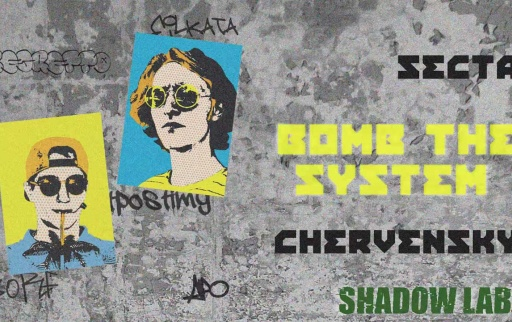 СЕКТА - Bomb The System