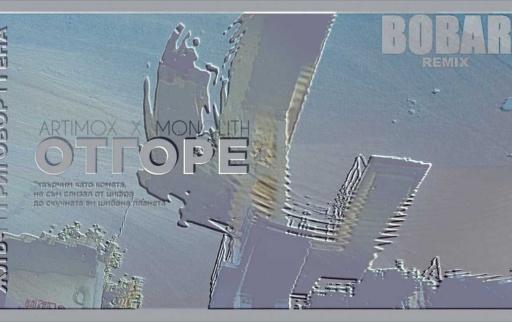 Bobaro__ArtimoX_x_Monolith_remiksirat_otgore
