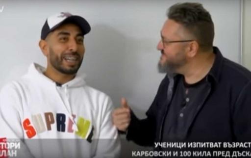 100_kila_pred_karbovski__vtori_plan