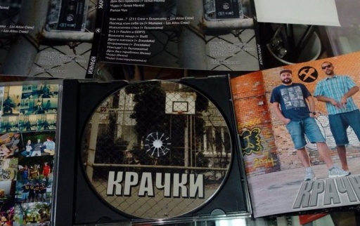 РАП и ЧУК са тук с LP на име КРАЧКИ + Трима в кабина (Freestyle)