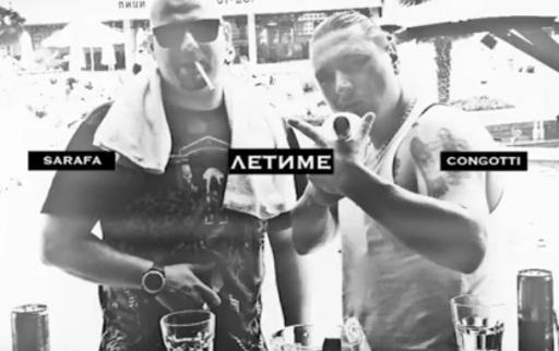 Congotti_feat._Sarafa_-_letime