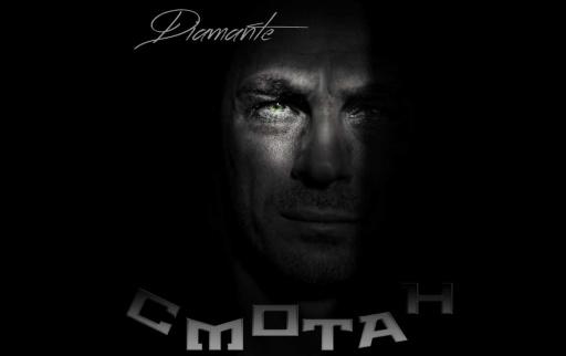 Diamante_-_smotan