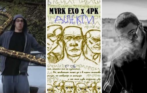 snop_Shunaka_x_Riot_Boost__MVRK_EXO_x_4PK__BOBARO