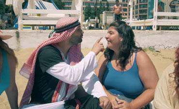 Sheikh Vi a.k.a. Princc Vihren feat. Petya - Скенджа