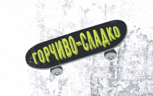 Сноп: EXC feat Bobo / Pavell & Venci Venc' / Petya Alexa