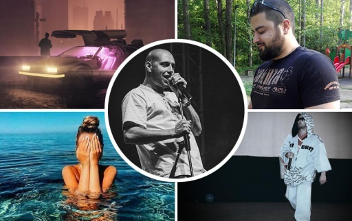 SplitKid / V:RGO / Da Jamaican x Tsveti / Shelter Sonic / Bobar Zdravkovich / Осем Пет